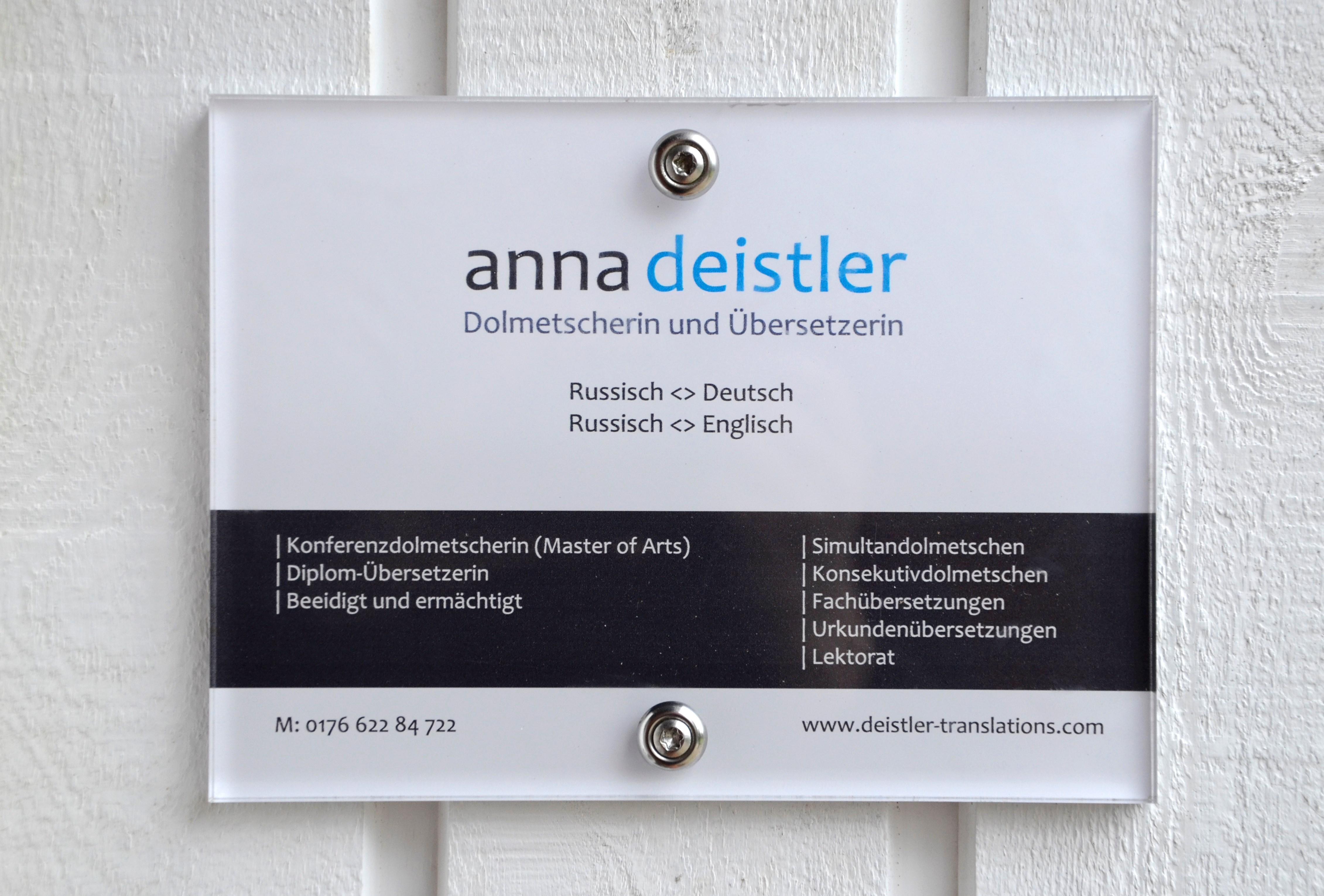 Anna Deistler | Dolmetscher und Übersetzer | Russisch, Deutsch ...