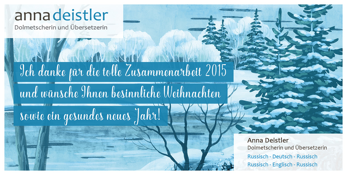 Was Heißt Frohe Weihnachten Auf Russisch.Anna Deistler Dolmetscher Und übersetzer Russisch Deutsch